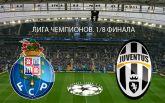 Порту - Ювентус: онлайн трансляція матчу Ліги чемпіонів