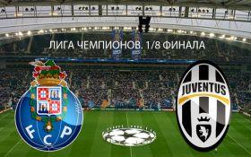 Порту - Ювентус: онлайн трансляция матча Лиги чемпионов
