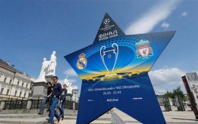В Києві відкрилася фан-зона для вболівальників фіналу Ліги чемпіонів-2018: опубліковані фото