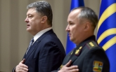 Порошенко присвоил главе СБУ высшее генеральское звание