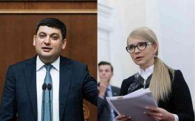 Гройсман предлагает отдать России Тимошенко, если Украина проиграет суд в Стокгольме