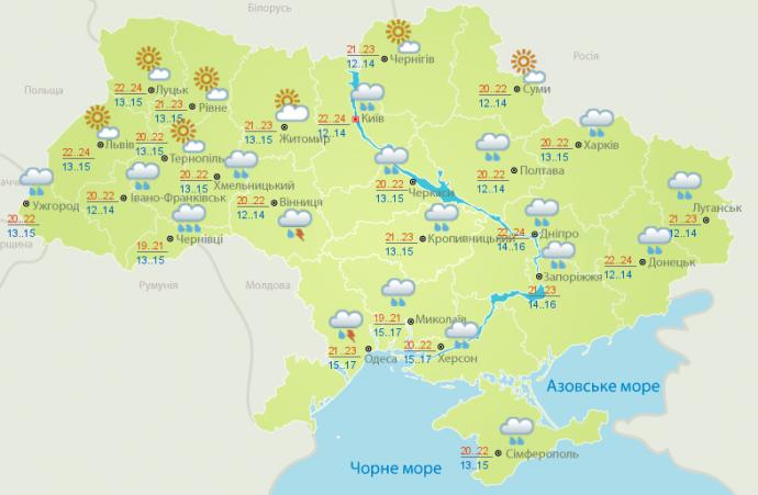 Прогноз погоды на выходные дни в Украине - 17-18 июня (2)