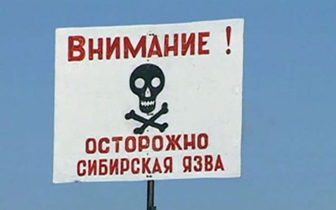У Росії розгорається епідемія смертельної хвороби