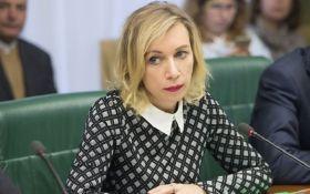 РФ відреагувала на нові санкції Євросоюзу