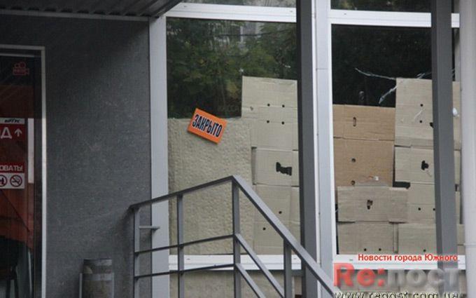 В Одеській області йде загадкова війна за супермаркети: з'явилися фото
