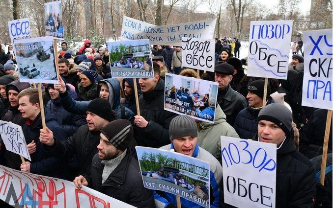 Блогер Фашик Донецкий: есть способ убедить Донецк, что Украина - это круто (2)