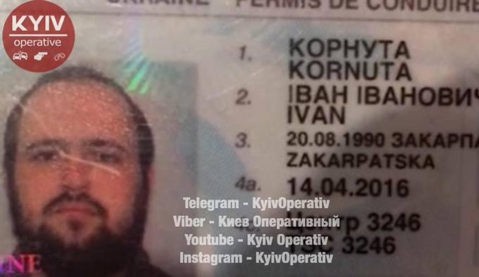 Всауне под Киевом скончался протоиерей УПЦ Московского патриархата