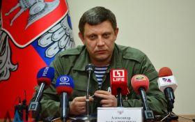 Блокада Донбасу: ватажок ДНР здивував планами щодо продуктів