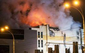 Пожар в Кемерово: власти начали сносить ТЦ Зимняя вишня