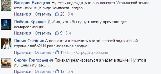 Удома все погано: соцмережі обурило відео з бойовиком ДНР з Росії (2)