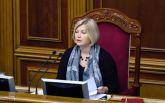 У Раді показали таємний хід, який допоміг людям Януковича: з'явилося фото