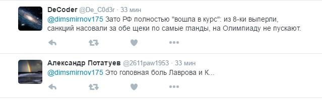 У Путіна відповіли на жорстку заяву британського прем'єра: соцмережі веселяться (3)