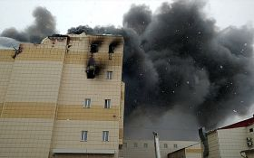 Пожар в Кемерово: названо шокирующее число погибших детей