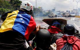У Венесуелі звинувачують Росію в спробі вивезти з країни запаси золота