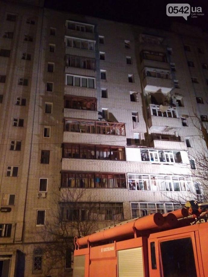 В Сумах произошел мощный взрыв в жилом доме: появились фото, видео и подробности (16)