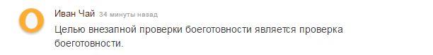 Краще б ЖКГ перевірив: у соцмережах висміяли гучне рішення Путіна (2)