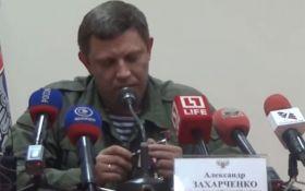 Россия отказалась, но в ДНР не верят: Захарченко насмешил новыми планами