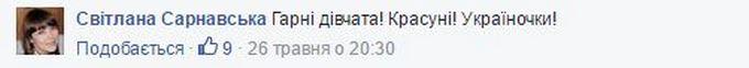 Українські випускниці в Криму: в мережі з'явилися фото сміливих дівчат (3)