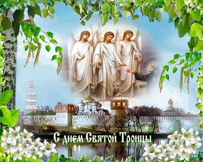 27 мая - православные христиане отмечают День Святой Троицы (5)