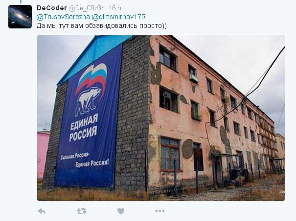 Боїться отрути: мережу насмішив Путін, якого лишили без пончиків у Киргізії (7)