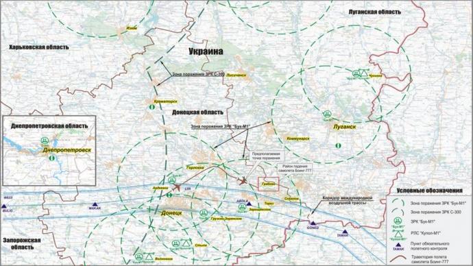 Експерти Bellingcat посміялися з нового звіту Росії щодо MH17 (3)