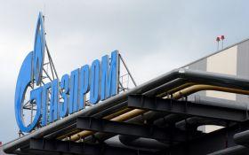 Газпром объяснил срыв поставок газа в Украину