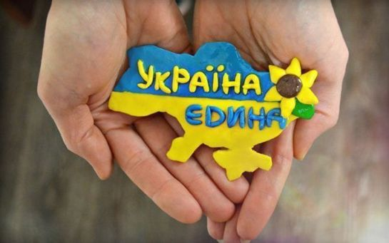 """""""Неудачный промах"""" Трампа вызвал негодование украинцев"""