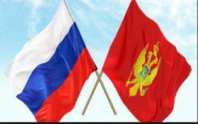 Черногория обвинила Россию в серьезном вмешательстве в свои внутренние дела