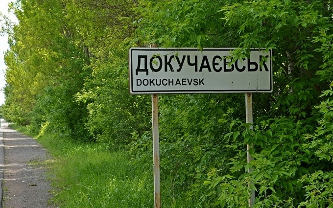 У мережі з'явилися фото і відео нового бою на Донбасі