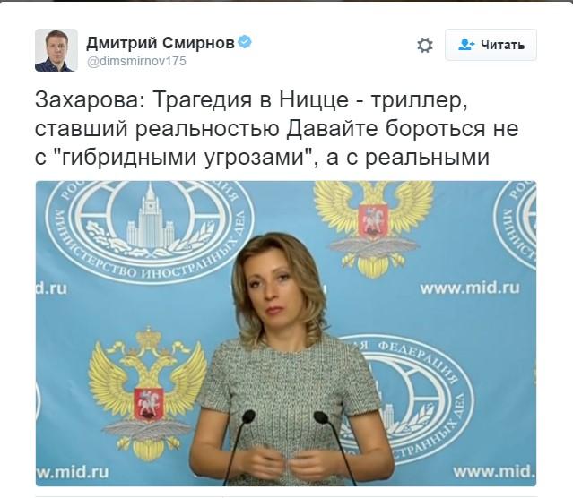Страшний теракт у Ніцці: у Путіна не втрималися від їдкого коментаря (1)