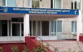Не на Донбассе: стало известно о трагической смерти бойца АТО
