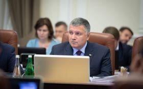 Кто поставляет оружие террористам в Украине - Аваков решился на громкое признание