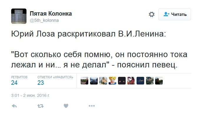 Лоза знову став героєм соцмереж через заяви про Гагаріна: опубліковано відео (1)