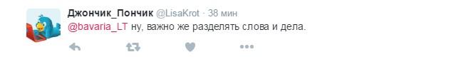 У Путіна видали гучну заяву про майбутнє Донбасу: соцмережі зловтішаються (2)