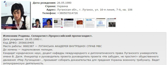 Зачистки будуть: прокол пропагандистів ЛНР викликав бум у соцмережах (2)