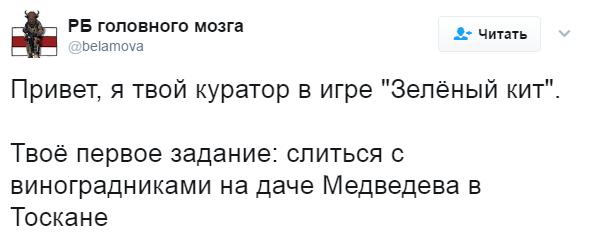 Соперника Путина залили зеленкой, сеть взбудоражена: появились фото и видео (16)