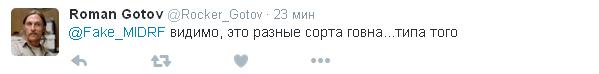 Відомого блогера в Росії засудили за запис в ЖЖ: соцмережі вибухнули (5)
