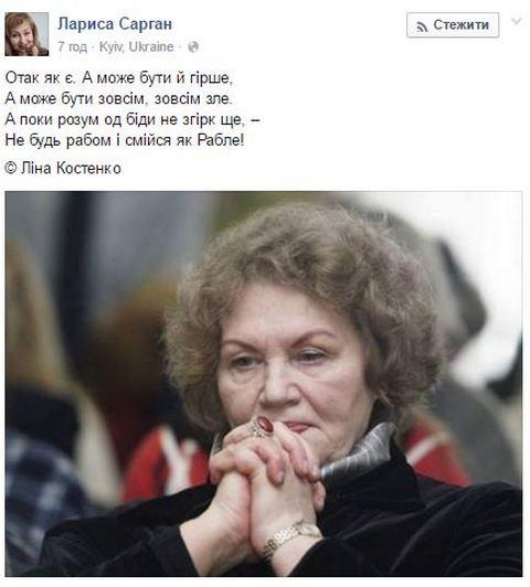 День рождения украинской поэтессы вызвал бум в соцсетях (3)