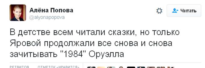 Вітаємо майбутніх політзеків: соцмережі обговорюють ухвалені в Росії гучні закони (5)