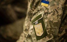 Геращенко оприлюднила кількість людей, що вважаються зниклими безвісти на сході України
