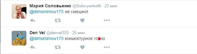 Путіна перетворили на відомого кіногероя, соцмережі обурилися: з'явилися фото (2)