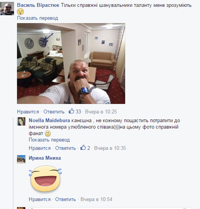 Номер Іво Бобула в готелі викликав хвилю сміху в мережі: з'явилося відео (1)