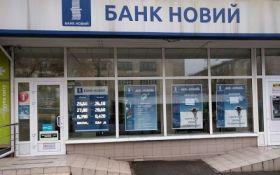 В Украине закрыли еще один банк