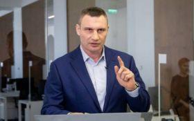 Мы должны: Кличко выступил с громким заявлением о киевском метро