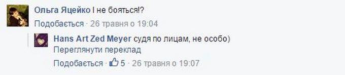 Українські випускниці в Криму: в мережі з'явилися фото сміливих дівчат (4)