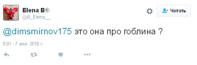 Чиновницю Путіна підняли на сміх через заяви в Криму (7)