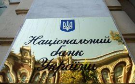 У Гонтаревої розповіли, чим повинна відгукнутися блокада Донбасу
