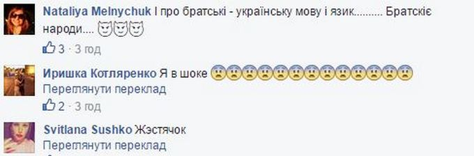 У Києві школярам розповідають про велич Росії: опубліковані фото (2)