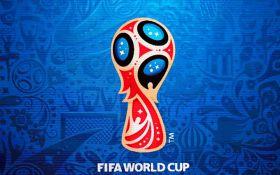 Отбор на Чемпионат мира-2018: онлайн-результаты матчей 5 тура европейской квалификации