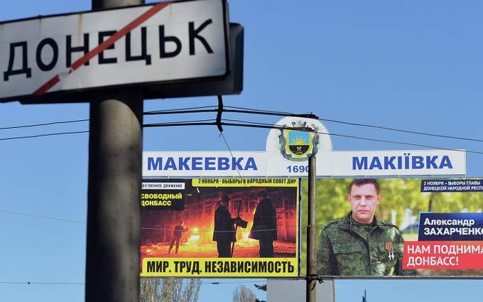 В окупованому Донецьку осоромилися зі Сталіним: з'явилося фото